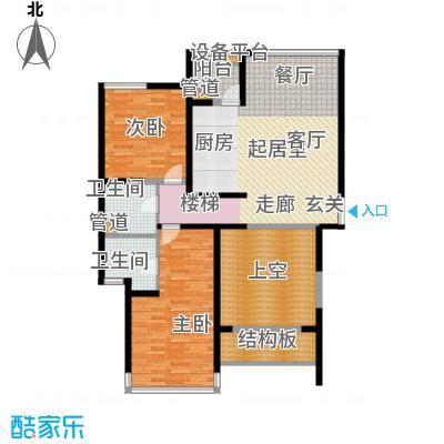 皇都花园2期133.50㎡CSA3(5、8、11层)户型3室2厅2卫