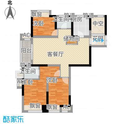 大华锦上城119.00㎡A户型3室2厅2卫1厨