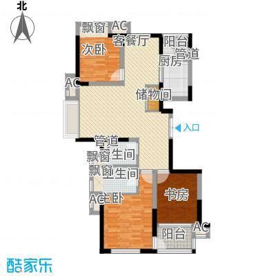 大华锦上城121.00㎡C户型3室2厅2卫1厨