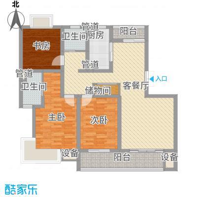 宏润韶光花园138.72㎡宏润韶光花园138.72㎡3室2厅2卫户型3室2厅2卫