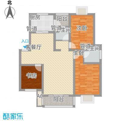 美兰湖颐景园119.48㎡美兰湖颐景园119.48㎡3室2厅2卫1厨户型3室2厅2卫1厨