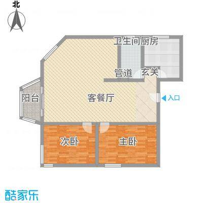 益民公寓138.09㎡益民公寓138.09㎡2室2厅1卫1厨户型2室2厅1卫1厨