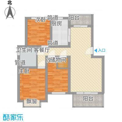 共富新家园93.00㎡上海户型3室1厅1卫1厨