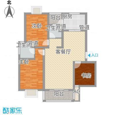 美兰湖颐景园116.48㎡美兰湖颐景园116.48㎡3室2厅2卫1厨户型3室2厅2卫1厨
