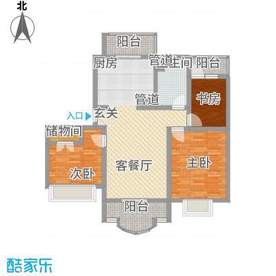 圣卡洛铂庭113.93㎡书香三房户型3室2厅1卫1厨