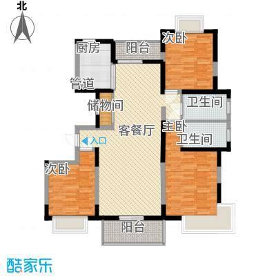 共富新家园137.56㎡b户型3室2厅2卫