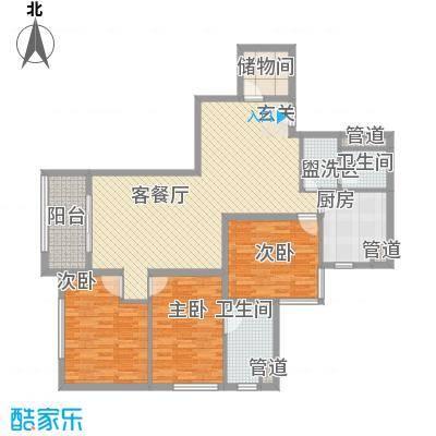 东方雅苑149.00㎡上海户型3室2厅2卫1厨