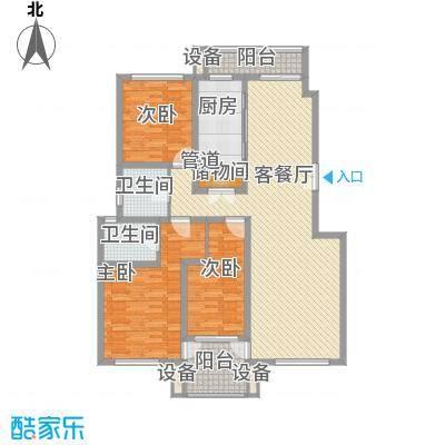 紫勋风雅苑165.28㎡f2户型3室2厅2卫