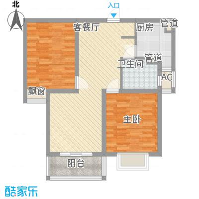 十里都华92.00㎡上海户型2室2厅1卫1厨