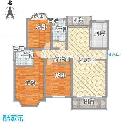 郁庭峰119.20㎡郁庭峰119.20㎡3室2厅2卫1厨户型3室2厅2卫1厨