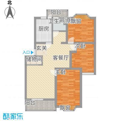 虹德苑111.71㎡虹德苑111.71㎡3室2厅1卫1厨户型3室2厅1卫1厨