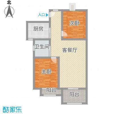 淮海新公馆115.53㎡淮海新公馆115.53㎡3室2厅1卫1厨户型3室2厅1卫1厨