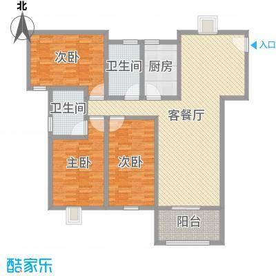 淮海新公馆160.60㎡淮海新公馆160.60㎡3室2厅2卫1厨户型3室2厅2卫1厨