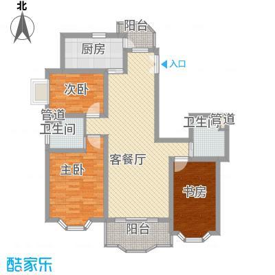 雅园118.00㎡户型3室2厅2卫1厨