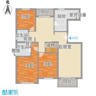 虹景家苑152.78㎡虹景家苑152.78㎡3室2厅2卫1厨户型3室2厅2卫1厨