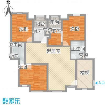 满庭芳花园131.18㎡上海(全装修现房)户型3室2厅2卫1厨