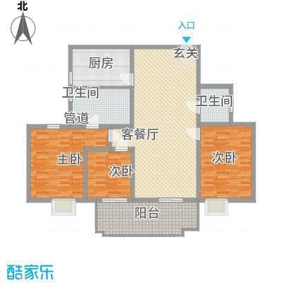 淮海新公馆155.10㎡淮海新公馆155.10㎡3室2厅2卫1厨户型3室2厅2卫1厨