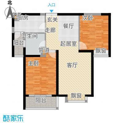 东鼎名门99.20㎡E型户户型2室2厅1卫1厨