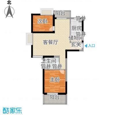 银领公寓99.10㎡户型2室2厅1卫1厨
