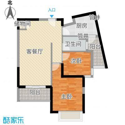 银领公寓92.08㎡户型2室2厅1卫1厨