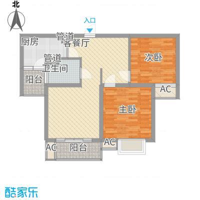 万里晶品苑91.00㎡上海D户型2室2厅1卫1厨