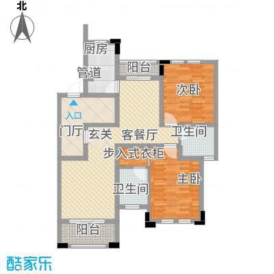 浅水湾恺悦名城121.61㎡E2户型2室2厅2卫
