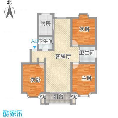 新南家园130.00㎡E1户型3室2厅2卫