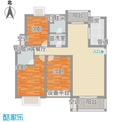虹桥万博花园128.74㎡上海二期户型3室2厅2卫1厨