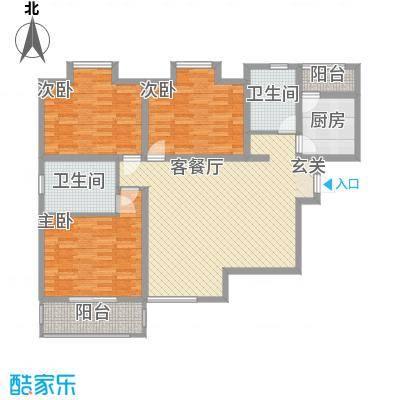 愚园公馆益都愉园141.84㎡上海益都愉园(愚园公馆)户型3室2厅2卫1厨