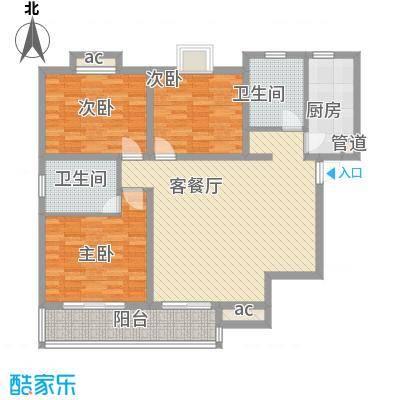 愚园公馆益都愉园135.75㎡上海益都愉园(愚园公馆)户型3室2厅2卫1厨