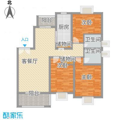 上海一家人137.00㎡G2户型3室2厅2卫