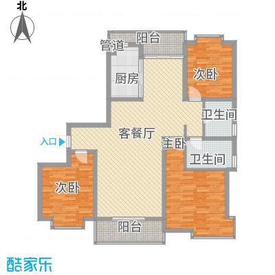 御水豪庭153.78㎡F户型3室2厅2卫1厨