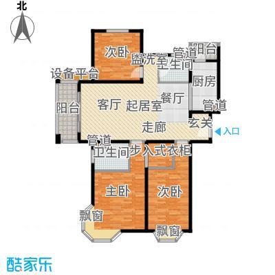 绿地崴廉公寓131.15㎡一期e10户型3室2厅2卫