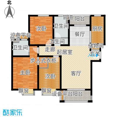 绿地崴廉公寓125.67㎡一期e6户型3室2厅2卫