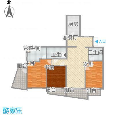 瑞苑公寓181.00㎡三房户型3室2厅3卫