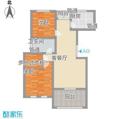 尚东国际名园110.00㎡户型3室2厅2卫