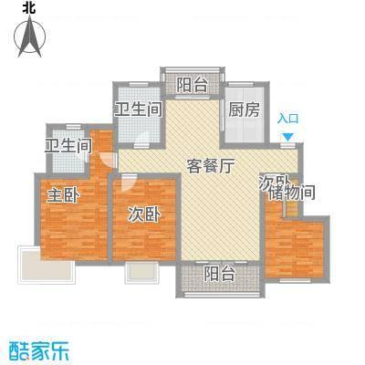 玉宇新苑134.00㎡户型3室2厅2卫1厨