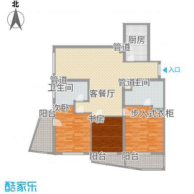瑞苑公寓179.00㎡三房户型3室2厅3卫