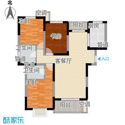 地安汉城国际125.00㎡D1户型3室2厅2卫1厨