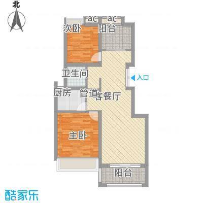 绿地布鲁斯小镇公寓86.00㎡A1户型3室2厅1卫