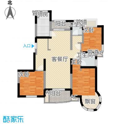 大华锦绣华城公园新纪125.65㎡5A户型3室2厅2卫1厨