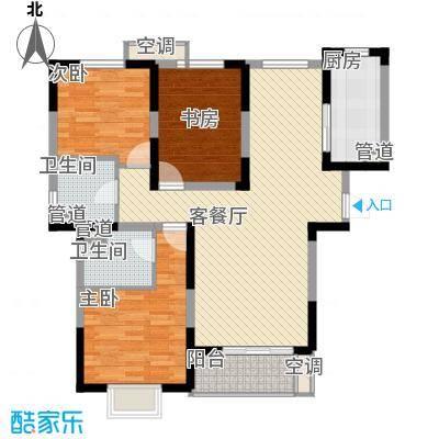 地安汉城国际118.00㎡B1户型3室2厅2卫1厨