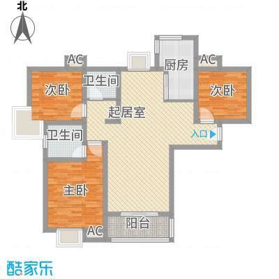 中宇花苑120.04㎡G户型2号楼1—24层户型3室2厅2卫1厨