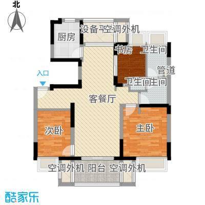 万科尚源119.00㎡119户型中户标准层平面图户型3室2厅1卫1厨