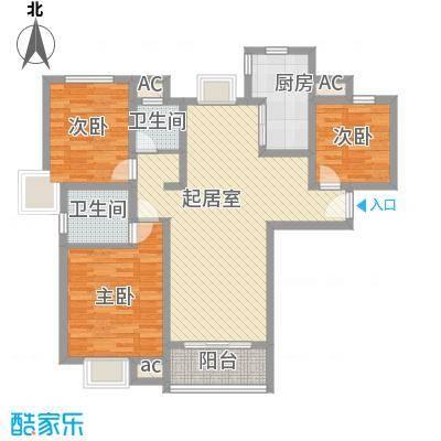 中宇花苑122.72㎡A户型1号楼1—24层户型3室2厅2卫1厨
