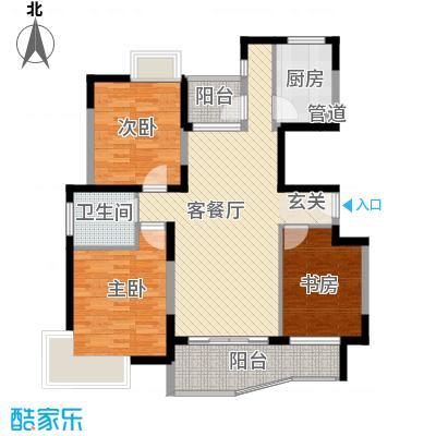 蔚蓝城市花园110.88㎡上海户型2室1厅1卫1厨