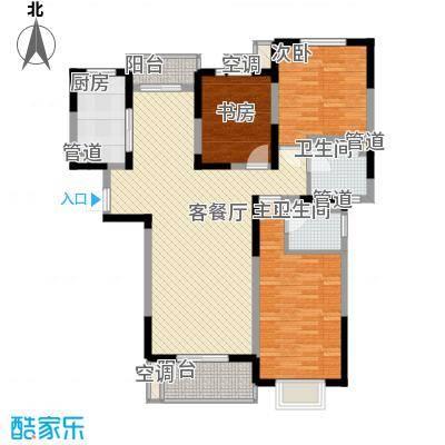 地安汉城国际138.00㎡F3户型3室2厅2卫1厨