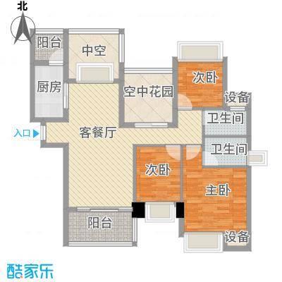 晶蓝上城123.00㎡D1户型3室2厅1卫1厨