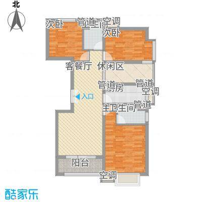 华府庄园119.21㎡22/23号楼B1户型3室2厅2卫1厨