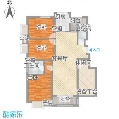 华府庄园127.42㎡19/20号楼B3户型3室2厅2卫1厨